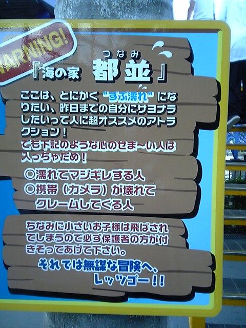 DVC10034.JPG